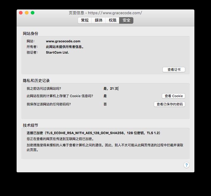 HTTP 证书